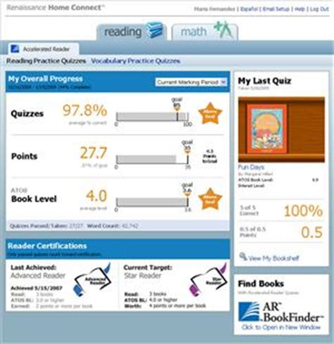 accelerated reader parent resources home connect
