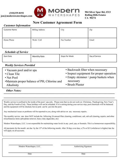 image gallery service agreement