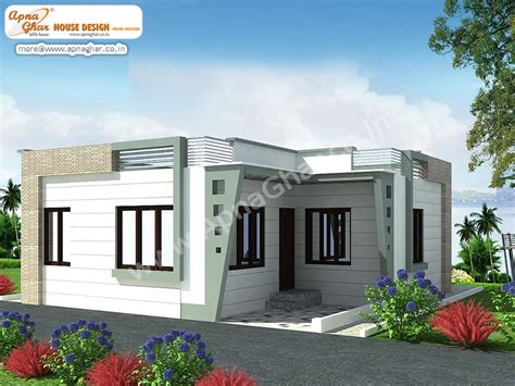 small single floor house design small single floor house