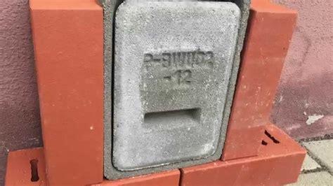 schornsteint 252 r aus beton reinigungsklappe zum schornstein - Reinigungsklappe Schornstein