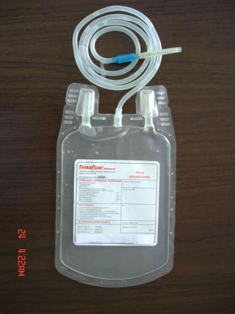 single blood bag view single use wego product details