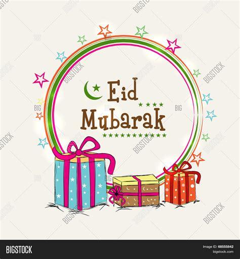 gift for architect eid mubarak celebrations greeting vector photo bigstock
