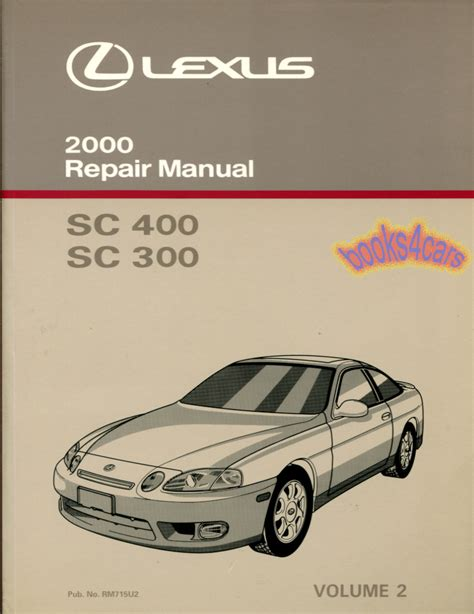 car repair manual download 1994 lexus sc auto manual service manual 2002 lexus sc engine repair manual 2002 lexus sc 430 engine wire harness