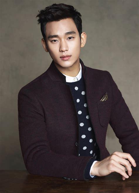 kim soo hyun kim soo hyun profile updated