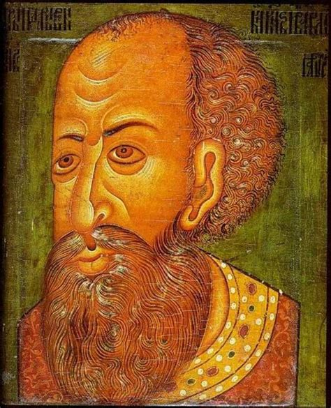 ivan the terrible tsar tsarina prince biography