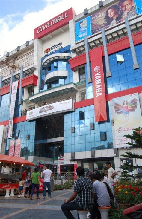 Big Cinemas Ktm City Center For Shopping And Entertainment Nepal