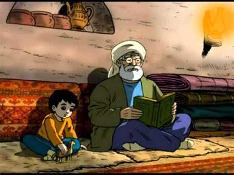 islami film seyret dini 199 izgi filmler izle izle 199 izgi film izle online 231 izgi