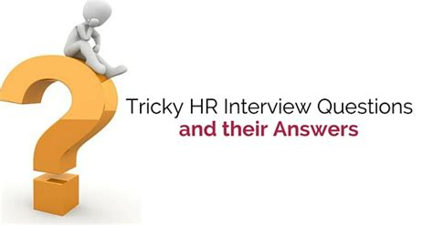tricky hr questions