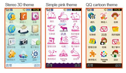 cute themes for lg t375 pretty pretty lg vs samsung my search for a new phone