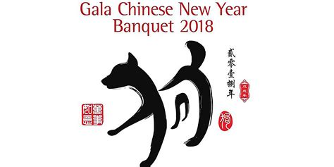 new year gala 2018 gala new year banquet 2018 for labour