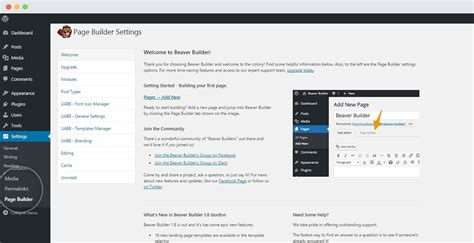 How To Enable Disable Templates In Uabb Ultimate Addons For Beaver Builder Page Builder Templates