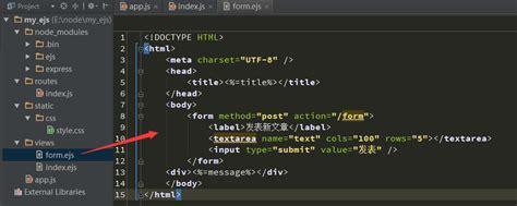 node js ejs tutorial node express ejs制作简单页面上手指南 node js js教程 php中文网