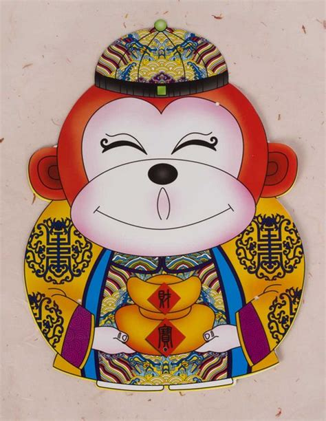 new year monkey lantern template year of the monkey paper lantern arts crafts