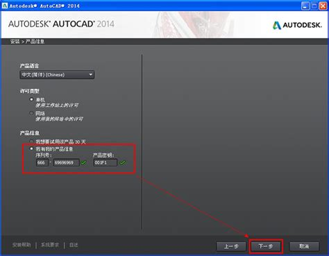 full version autocad 2012 free download autocad 2012 free download full version with crack 32 bit