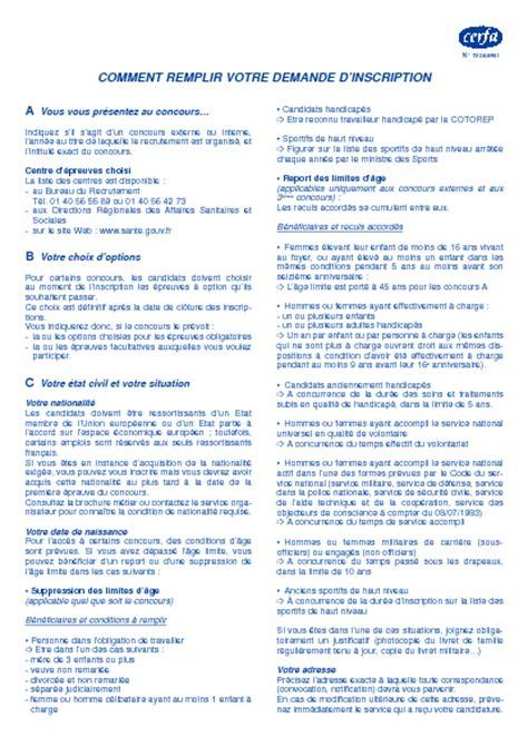 Lettre De Demande D Inscription Au Concours Exemple De Lettre De Demande Dinscription