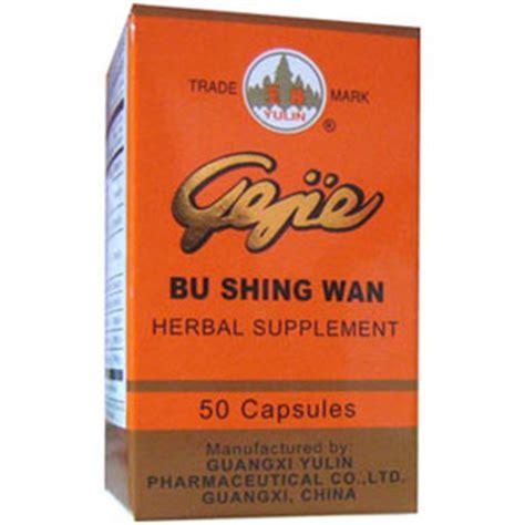Ginseng Kianpi Bu Wan ge jie nourishing kidney pills bu shing wan herbs