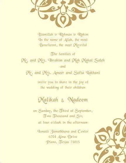 Nikah Invitation Cards Template by Nikah Invitation Letter To Put In White Envelope With