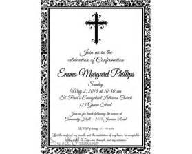 damask confirmation invitation confirmation invitation