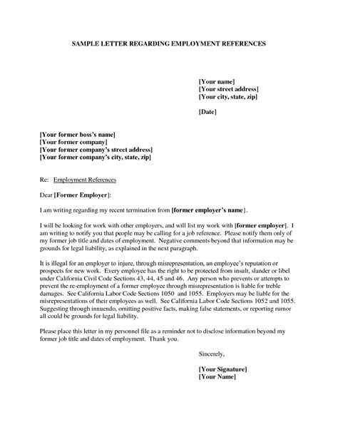 Employment Gap Letter Letters For Employment Employment Gap Letters Letter Sle