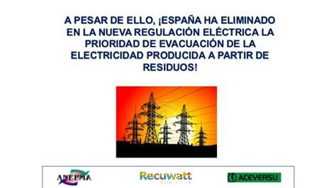 como se pronuncia layout en español la valorizaci 243 n energ 233 tica como servicio p 250 blico en espa 241 a