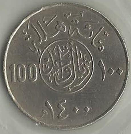 Uang Kuno 5 Riyal Arab Saudi 2009 koleksi uang kertas koin dalam luar negeri uang 100