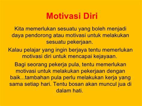 film motivasi terbaik untuk pelajar motivasi diri