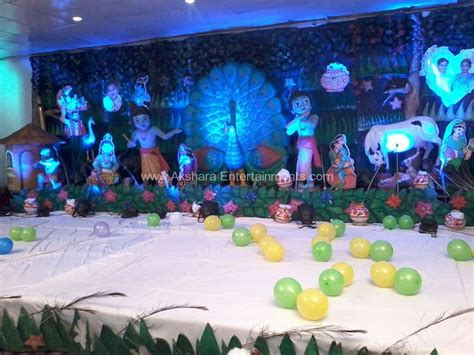 krishna themes com krishna 3d birthday themes birthday 2d themes