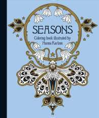 1423648080 seasons coloring book 詳細検索結果 紀伊國屋書店ウェブストア