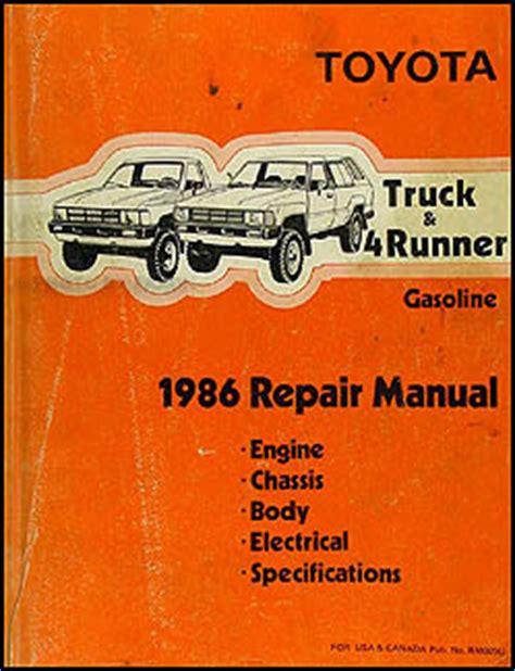 1986 Toyota Repair Manual 1986 Toyota Truck And 4runner Repair Shop Manual