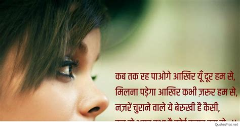 attractive profile pic with syari in hindi image of sad girl with shayari wallpaper sportstle