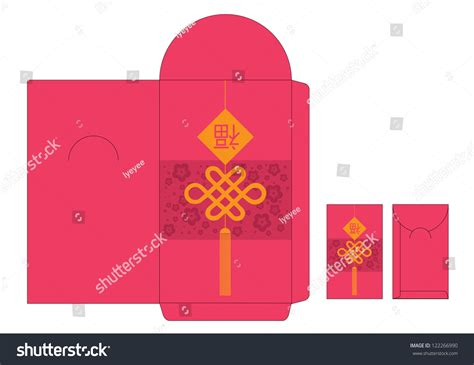 new year packet template lunar new year packet stock vector 122266990