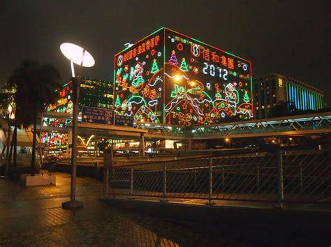 Decoration Hk by Decoration Hong Kong Ideas Decorating