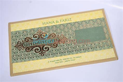 Murah Undangan Hardcover Mk Coklat Gold undangan pernikahan hijau tosca ub l144 banjar wedding