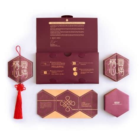 new year gift ideas singapore the hexagonal wishful knot packet new year