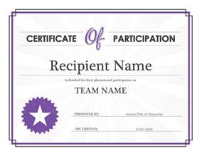 Participation Certificate Template by Certificate Of Participation Office Templates