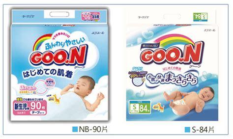 Goo N Nb 48 cp值超高日本大王goo n 境內版黏貼式紙尿布任選1箱 贈可麗舒特選衛生紙 90抽x10包 1串 熱賣 張