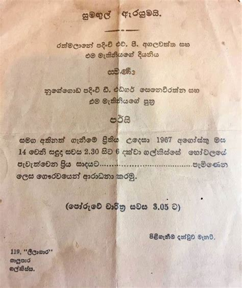 wedding invitation in sinhala language a tale of timeless and marriage relived 50 years later at the same mount lavinia hotel