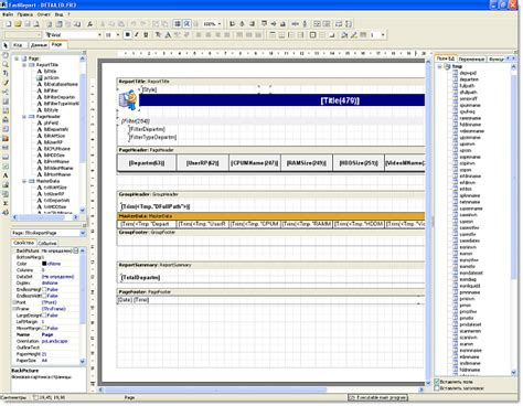 computer inventory access database template computer inventory
