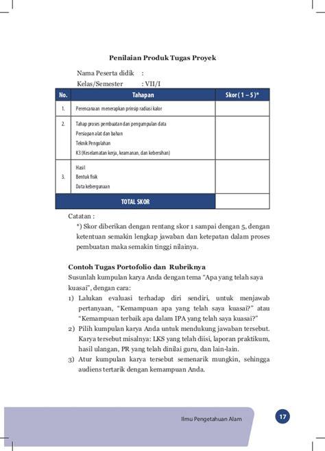 Buku Ulangan Smp Kelas Viii buku guru ipa kelas vii smp kurikulum 2013