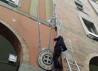 consolato greco bologna studenti medi in corteo anche a bologna radio citt 224 capo