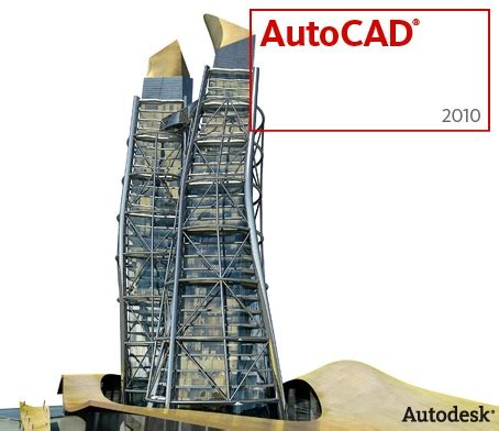 autocad 2010 full version with crack free download software cracker 24 autocad 2010 free download full crack