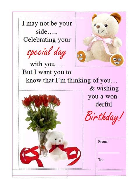 microsoft office templates birthday card template