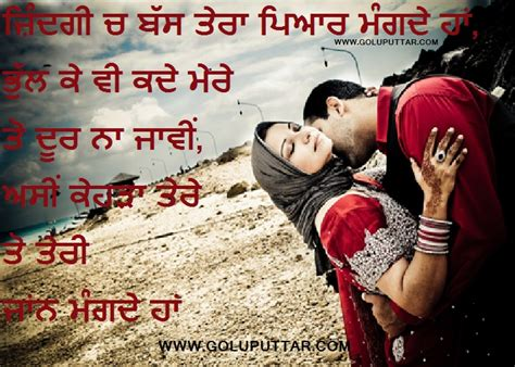 best punjabi shayari on punjabi quotes and photo ideas