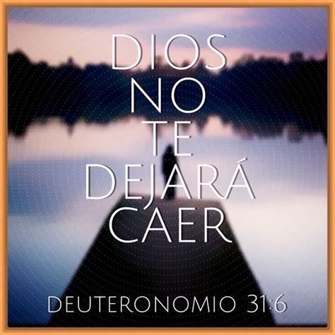 Imagenes Cristianas Hermosa De Dios | imagenes hermosas de dios con frases para compartir