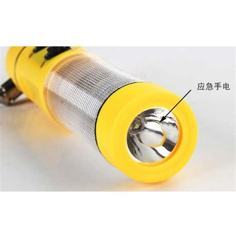 four in one multifunctional car safety hammer led flashlight yellow jakartanotebook