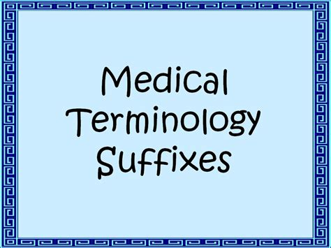 printable flashcards for medical terminology suffixes that mean pertaining to images frompo