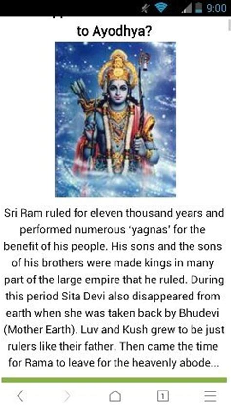 how did ram die what is the end of ramayana how does ram and sita die