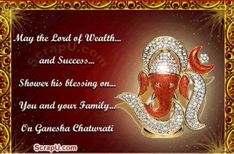 free invitation card maker for ganesh chaturthi ganesh chaturthi images gif find on giphy
