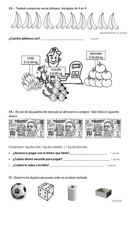 examen montenegro 3 grado primaria examen montenegro 3 grado 2016 examen montenegro 3 grado