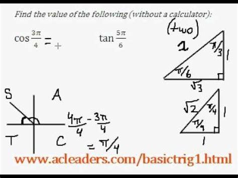 basic trig finding trig ratios without a calculator